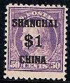 Sc. K-15  1919 Postal Agency in China.  F-VF never hinged example with 1999 PSE certificate  Catalog value... $1300.00  net price....$900.00